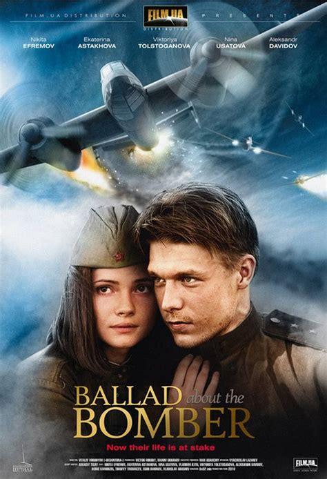 der bomber dvd oder blu ray leihen videobusterde