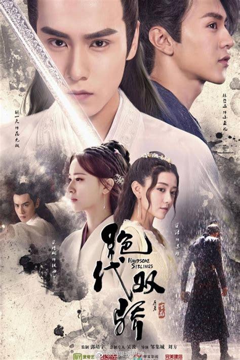 upcoming mainland chinese drama  handsome siblings mainland china soompi forums