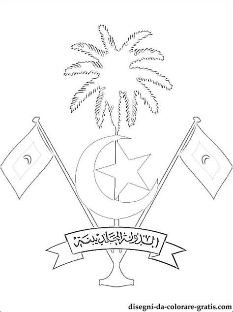 emblema delle maldive da colorare disegni da colorare gratis