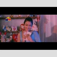 Nepali Movie Takdir Part 4 Youtube
