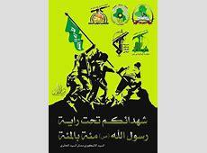 Iranian Proxy Militias in Iraq and Lebanon Jihad Intel