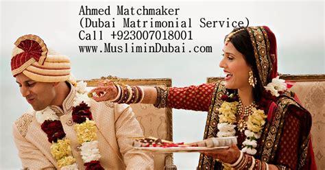Dubai Matrimonial, Dubai Matrimony, Dubai Zawaj, Dubai Marriage: Pakistani matrimonial Dubai ...