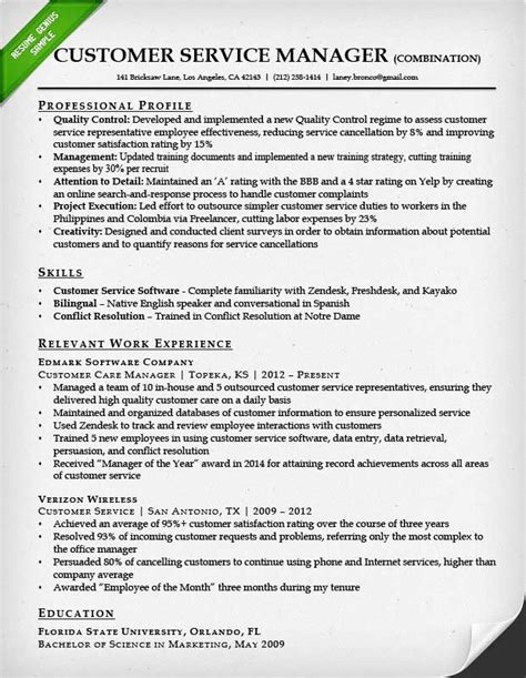 customer service cv customer service resume samples writing guide