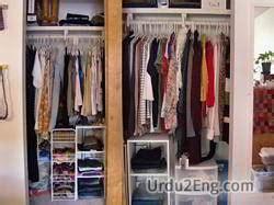wardrobe urdu meaning
