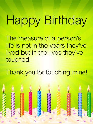 glory happy birthday wishes card birthday greeting