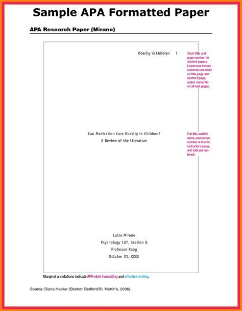 paper format appendix  research   museumlegs