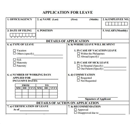 leave application form template singapore