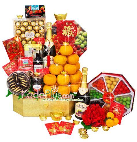 chinese  year hamper golden fortunes toko bunga