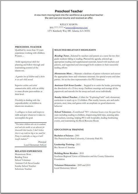 resume examples  teaching jobs medical secretary sample