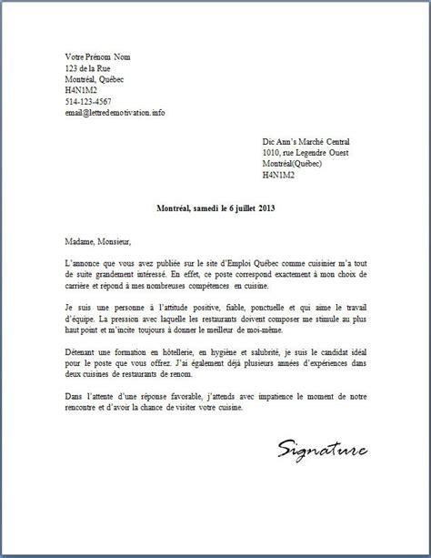 lettre de motivation pour cap cuisine lettre de motivation cuisinier lettre de motivation