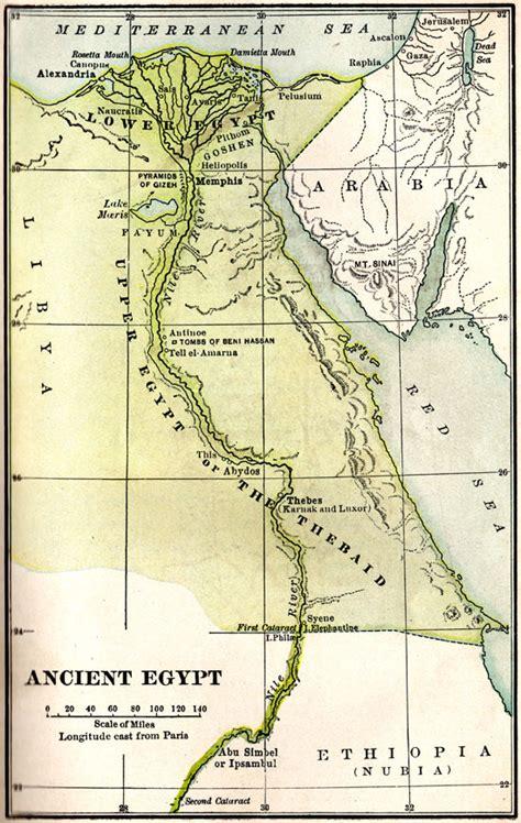 goood  years curriculum ancient egypt