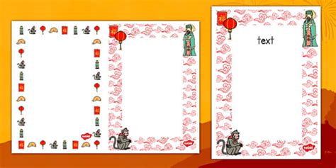 insert  personalised chinese  year cards template