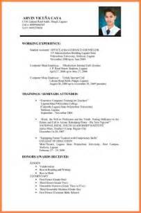 resume for applying pdf 7 best cv for application bussines 2017