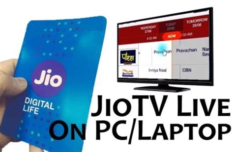 Now You Can Watch Jiotv