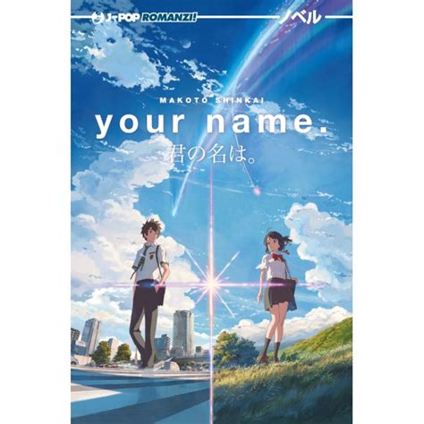 Kimi No Na Wa Official Visual Guide Book Japanese Ver 9784041047804 Books File Your Name Romanzo Jpg