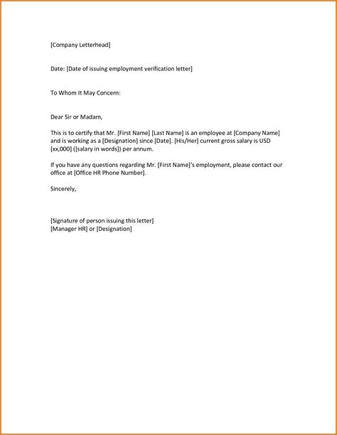 employment verification letter     concern