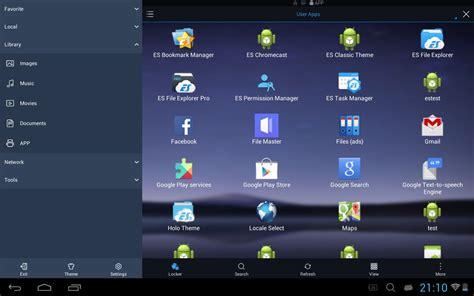 es file explorer manager pro v 1 0 6 apk