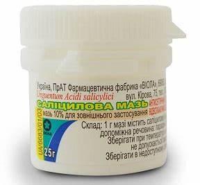 Мази для лечения псориаза на руках