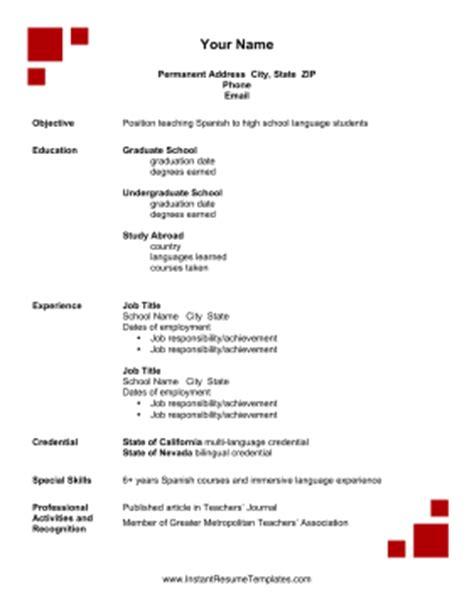 study  resume template