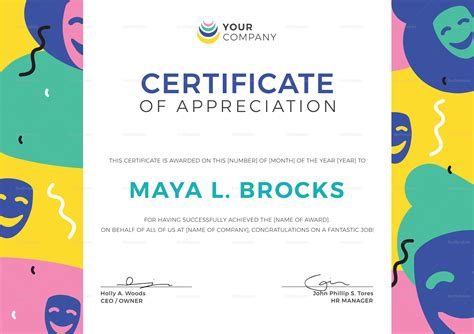 funny appreciation certificate design template  psd