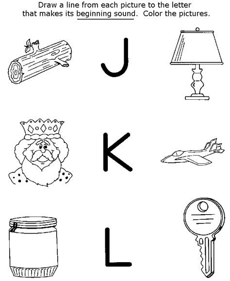 printable preschool activity jkl  images