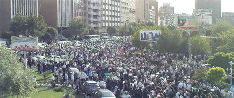 عکس های تظاهرات جنبش سبز در میدان هفتم تیر خرداد 88