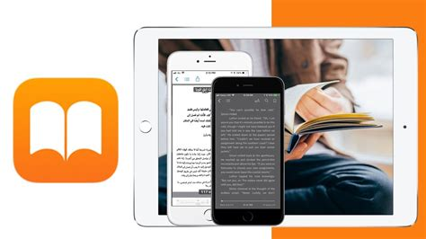 how to buy books on iphone how to pdf books in ibook files on iphone