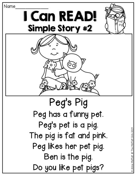 12 Best Images Of Short A Worksheets For Preschool  Animals And Preschool Worksheets, Letter O