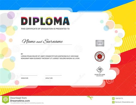 kids summer camp diploma  certificate template  seal