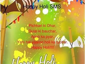 Happy Holi Gree... Holi Ki Quotes