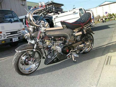 Honda Cub, Cool Motorcycles, Bike