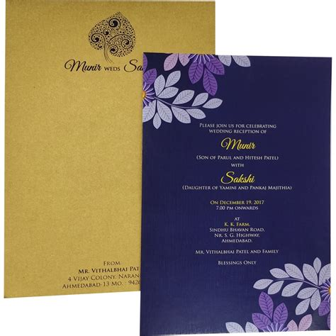invitation cards wedding card indian wedding cards
