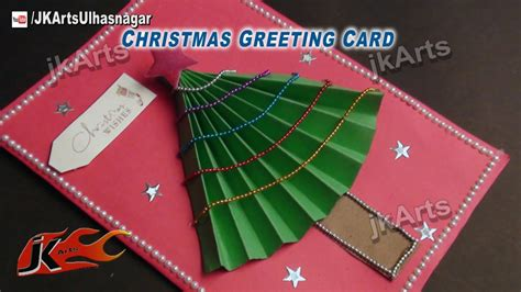 Create a greeting card your friends and family will cherish. How to make Christmas Cards | DIY Greeting Card | JK Arts 457 - YouTube