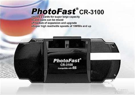 photofast cr internal psp mod ken buys reviews