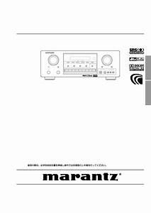 Marantz Ps7400