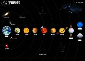 How Many Moons Does Venus Have (page 2) - Pics about space