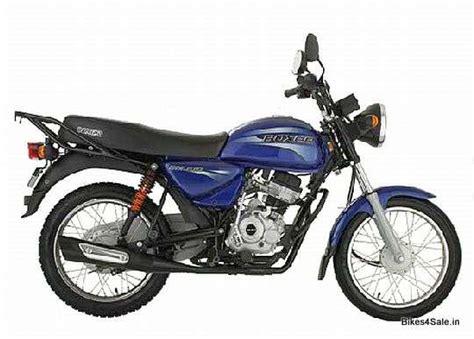 Bajaj To Launch Boxer Bm 100
