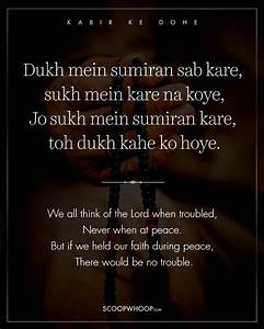 25 Wise Dohas B... Funny Kabir Quotes