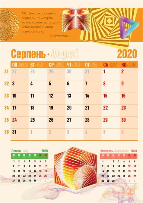 kalendar kuda september  calendar  planning