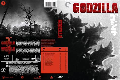 godzilla 1998 cover the gallery for gt godzilla 1954 dvd cover