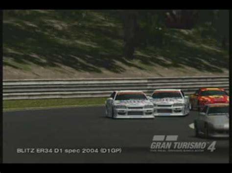 Gran Turismo 4  Tandem Drift Xlink Session Youtube