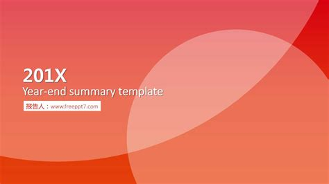red  gray powerpoint templatefree powerpoint templates