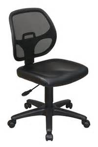 fresh armless desk chairs leather 16591