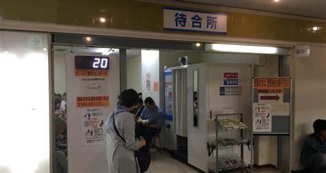 ゴールド 免許 センター 福岡
