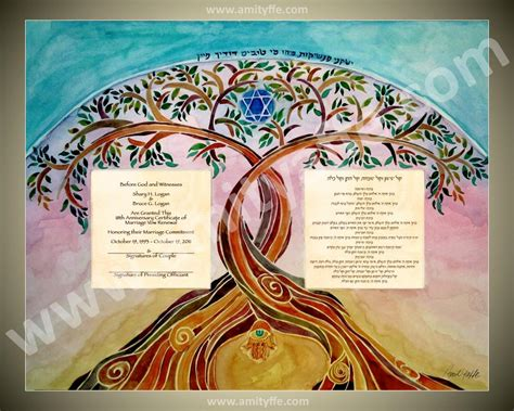 ketubah jewish wedding judaica art print linked trees
