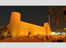 Masmak Fort, Riyadh, Saudi Arabia