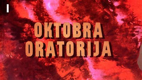 Im. Kalniņš - Oktobra oratorija | October Oratorio ...