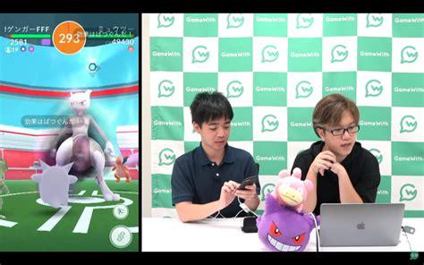 raids     japan pokemon  hub