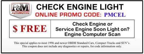 check engine light service p m auto check engine light coupon salem oregon