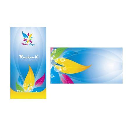 business card design  coreldraw